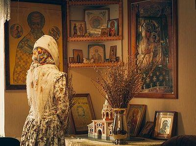 Сокровище единоверцев: устав о домашней молитве