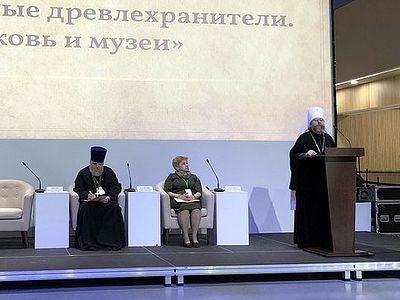 Митрополит Псковский Тихон принял участие во II Всероссийской конференции «Епархиальные древлехранители. Церковь и музеи»