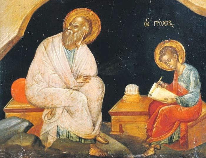 Святой апостол Иоанн Богослов на острове Патмос диктует своему ученику Прохору Божественное Откровение о конце времён. Греческая икона XVII века