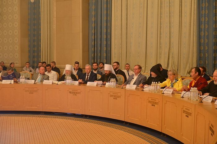 Проблему нарушений прав верующих на Украине обсудили участники  международной конференции / Православие.Ru