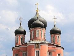 Towers and wall of Donskoy Monastery to be repaired by Moscow city administration