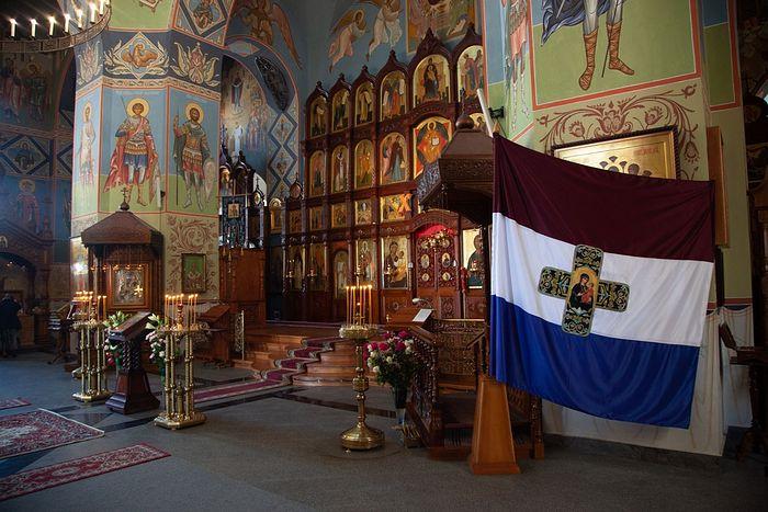 Самарское знамя в Иверском монастыре