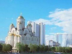 Екатеринбургская епархия не отступится от идеи возрождения Екатерининского собора