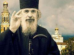 Встреча 16. Опыт духовной жизни схиархимандрита Авеля (Македонова)