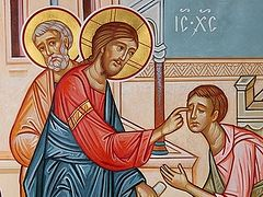 Why We Reject Christ