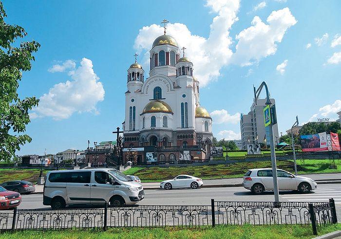 Главным храмом Екатеринбурга остается Храм На Крови. Фото: СМИРНОВ ЕВГЕНИЙ]