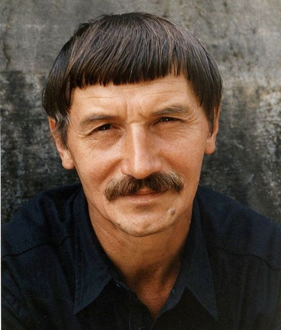 Вячеслав Михайлович Клыков
