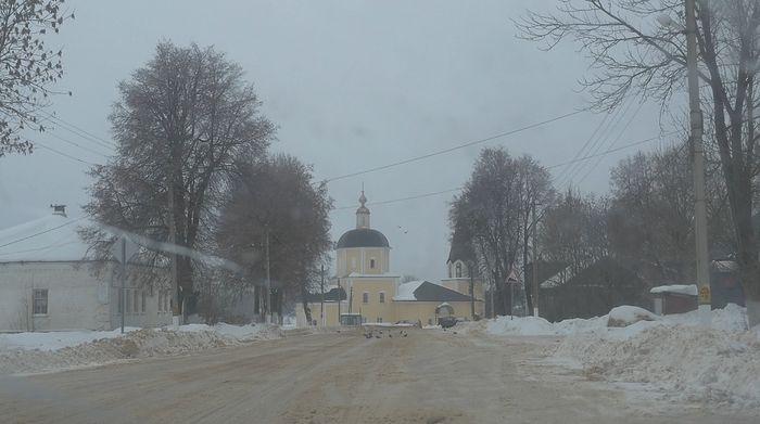 Серпейск
