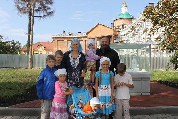 Семья Ерак