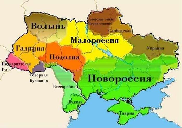 Malorossia in yellow in the center, Subcarpathian Rus in purple in the far west.