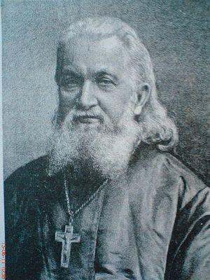 Father Ivan Naumovich