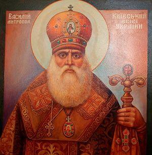 Икона канонизированного в УАПЦ ее основателя «митрополита» Василия Липковского