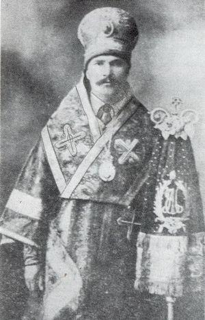 Третий первоиерарх УАПЦ(Л) «митрополит» Иван Павловский, 1930-е гг.