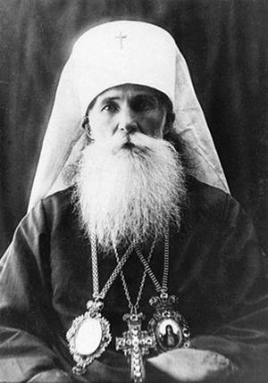 Первоиерарх «соборно-епископской» УАПЦ(Б) митр. Феофил Булдовский