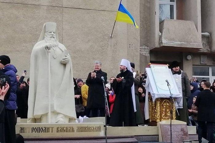 Открытие памятника Василию Липковскому в г. Черкассы, 18 января 2019 г.