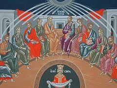 The Holy Feast of Pentecost