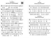 Издан сборник песнопений Литургии святителя Иоанна Златоуста на тайском языке