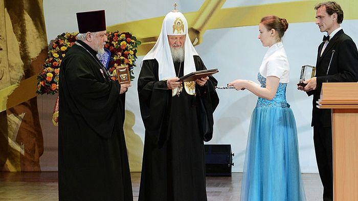 Патриаршая литературная премия 2014 года. Фото: patriarchia.ru
