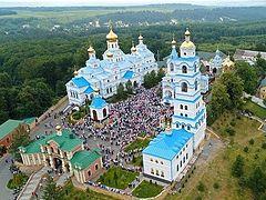 800th anniversary of Pochaev Lavra's Holy Spirit Skete celebrated on Feast of Holy Spirit