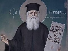 Elder Gervasios (Paraskevopoulos) of Patras proposed for canonization (+ VIDEO)