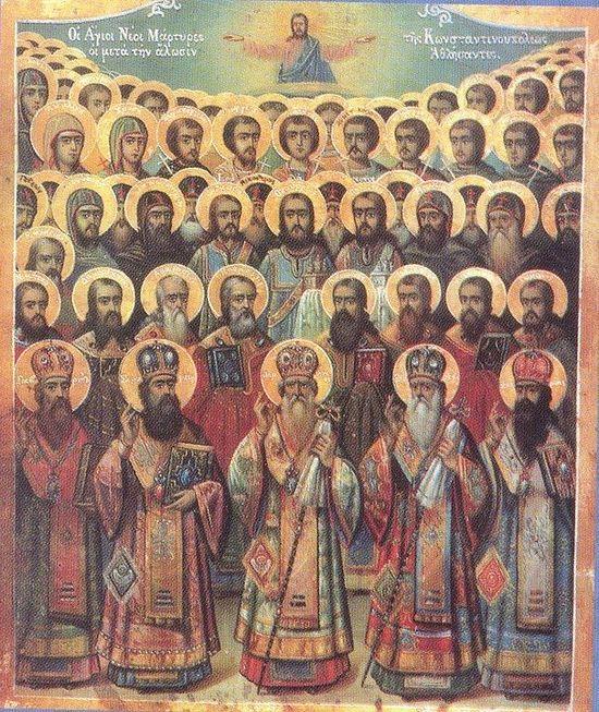 New Martyrs of the Turkish Yoke.