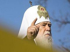 В Киеве бунтуют против томоса. Те, кто его добивался