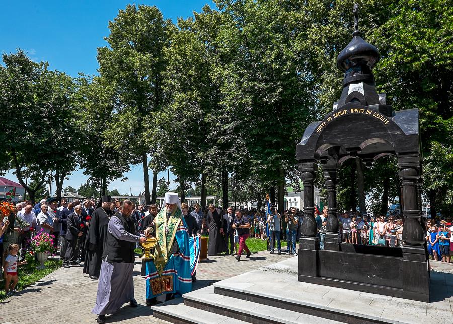 На Курской дуге освящена часовня в память о погибших воинах