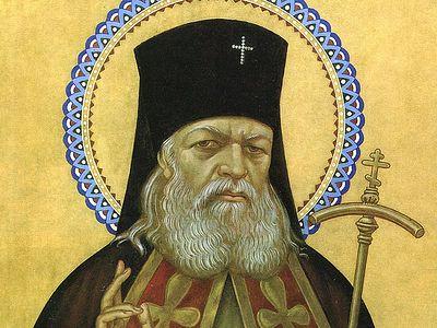 В Москву будут принесены мощи святителя Луки Крымского / Православие.Ru