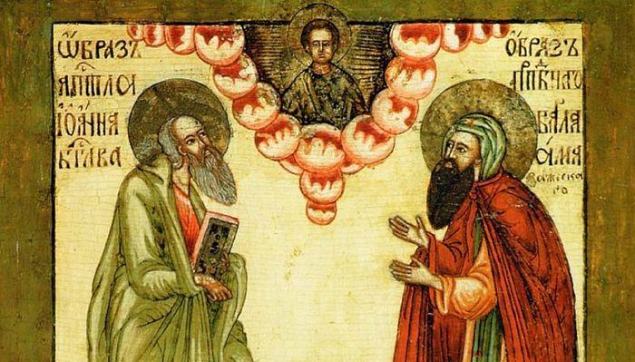 Святой Апостол Иоанн Богослов и преподобный Варлаам Важский