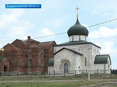 Ancient pre-Tatar Invasion Saint George Cathedral to undergo restoration