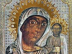 Miraculous icon, disappeared during fire, found in monastery ruins