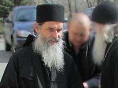The Mystery of Mt. Athos