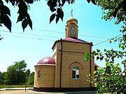 Храм во имя святых Петра и Февронии освятили в Карачаево-Черкесии