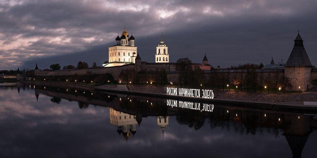 Отзывы миссионеров. Семинаристы едут туда, где начинается Россия / Православие.Ru
