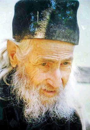 Иеросхимонах Иоанн (Гуцу)