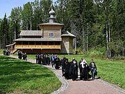 Предстоятель Русской Церкви освятил храм преподобного Серафима Саровского на Порфирьевском острове Валаамского архипелага