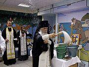 Председатель Синодального отдела по социальному служению освятил детскую поликлинику № 86 в Москве