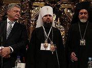Управляющий делами Украинской Православной Церкви: Каждый приход «ПЦУ» должен платить Фанару от 4000 евро