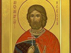 О житии и о храбрости блгв. кн. Александра