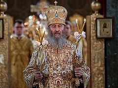 Metropolitan Onuphry: Ukrainian tomos is a tomos of slavery, not autocephaly