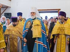 Church of Royal Martyrs' doctor St. Eugene Botkin consecrated in Minsk