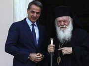 В Греции отказались от плана вывести священников из категории госслужащих