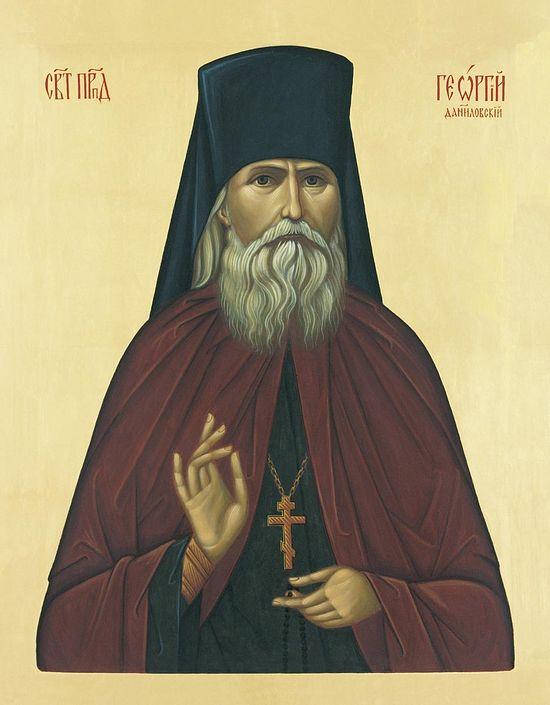 The Venerable Confessor George (Lavrov)