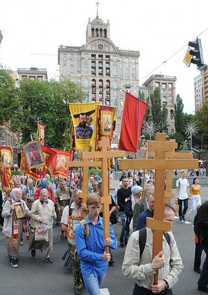 Cross procession on the day of the Royal Passion-Bearers on Maidan Square. Photo: Sergei Fritch