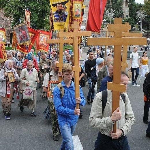 Как в Киеве совершали память святых Царственных Страстотерпцев