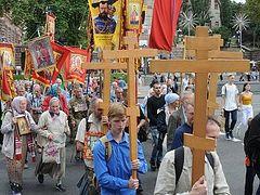 How Kiev Honored the Royal Romanov Martyrs