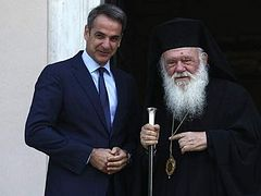 New Greek Prime Minister overturns previous government's plans to distance Church and state