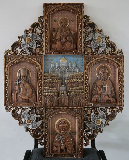 Synaxis of Russian New Martyrs and Confessors. Photo: foma.ru