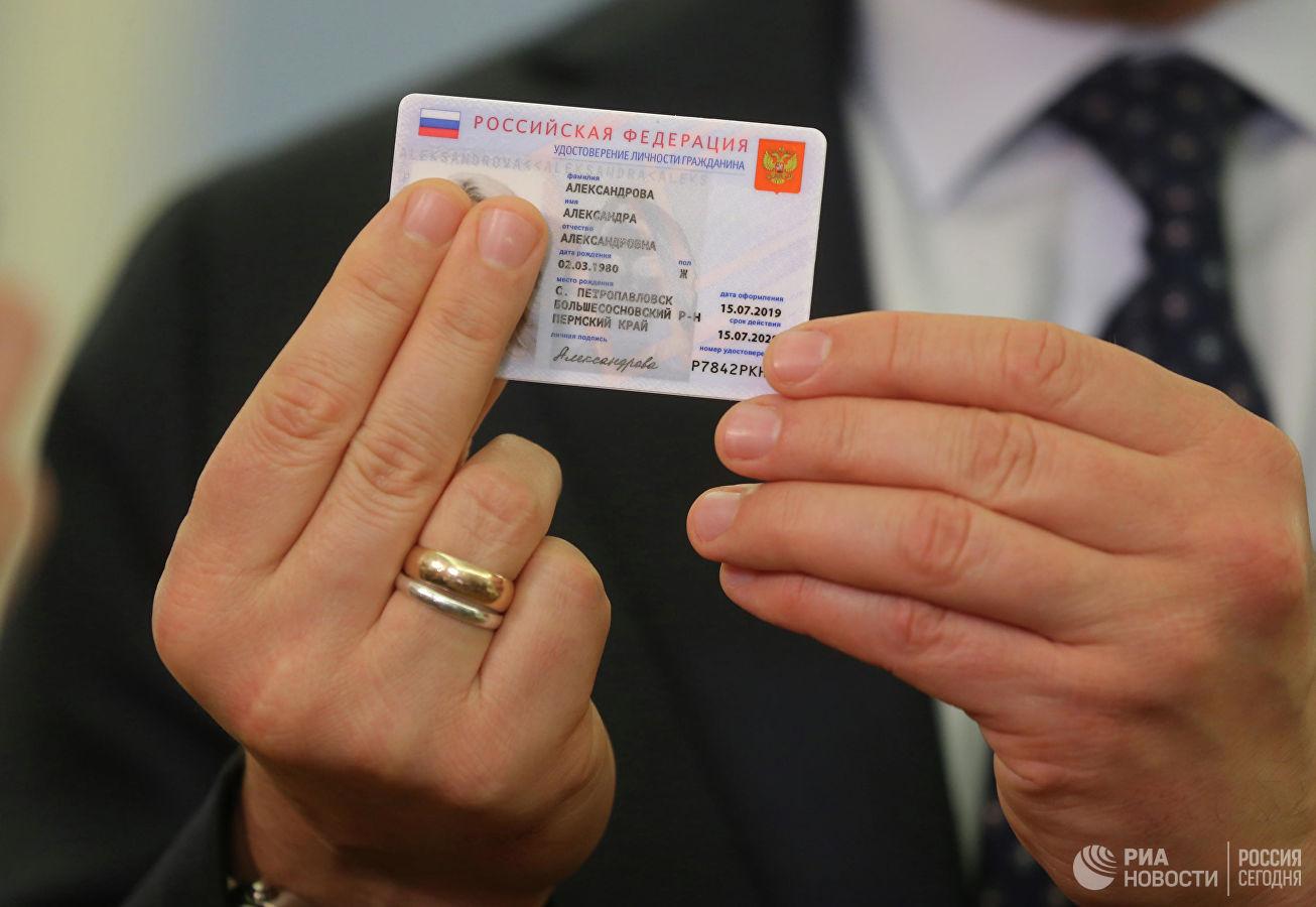 Татьяна Москалькова: верующие чаще всего не согласны с электронной идентификацией