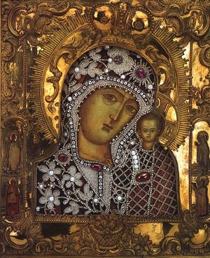 Icon of the Kazan Mother of God